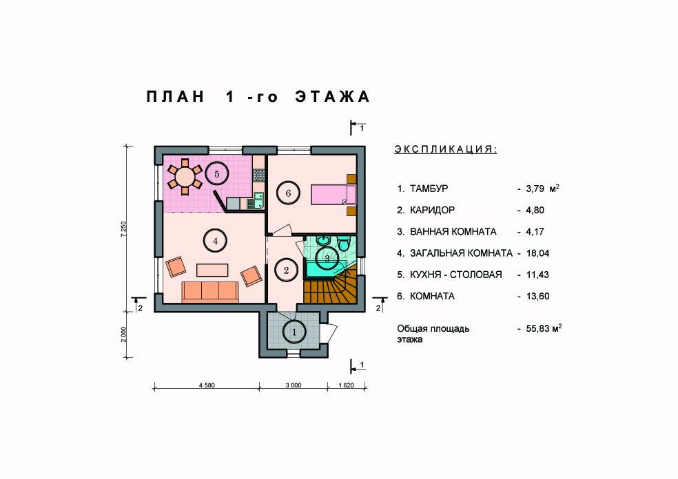 energiya_plan1