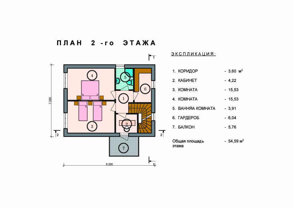 energiya_plan2