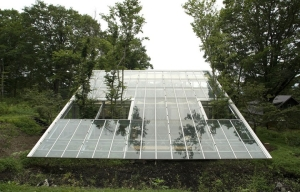 earth greenhouse