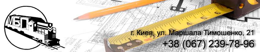Магистральбудпроект